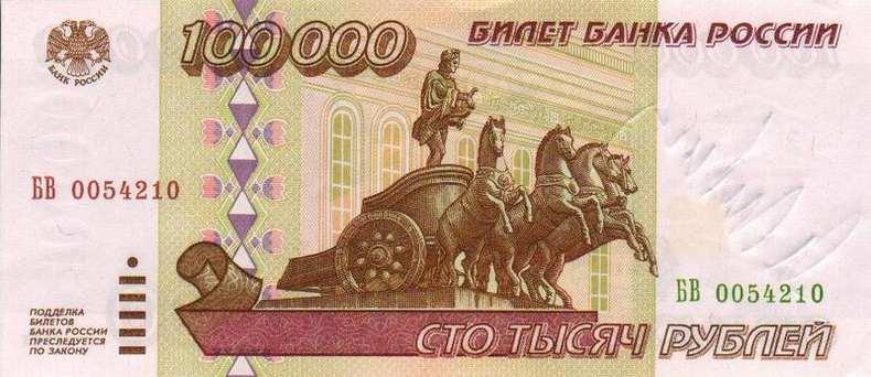 AZERLOTEREYA BINGO.
